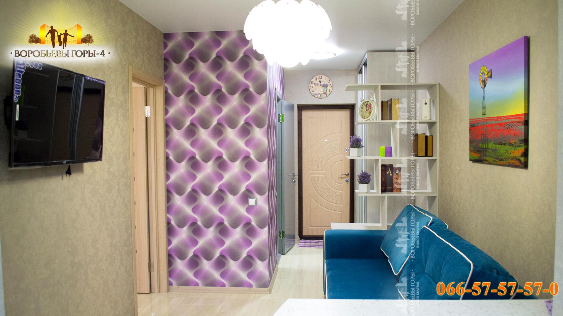 Квартиры с отделкой под ключ в Харькове