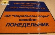 koridori-v-zhk-vorobievy-gory-16