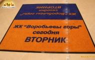 koridori-v-zhk-vorobievy-gory-17