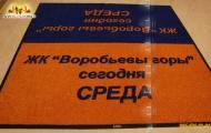 koridori-v-zhk-vorobievy-gory-18
