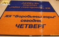 koridori-v-zhk-vorobievy-gory-19