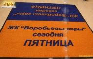 koridori-v-zhk-vorobievy-gory-20