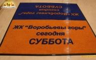 koridori-v-zhk-vorobievy-gory-21