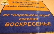 koridori-v-zhk-vorobievy-gory-22