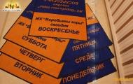 koridori-v-zhk-vorobievy-gory-23