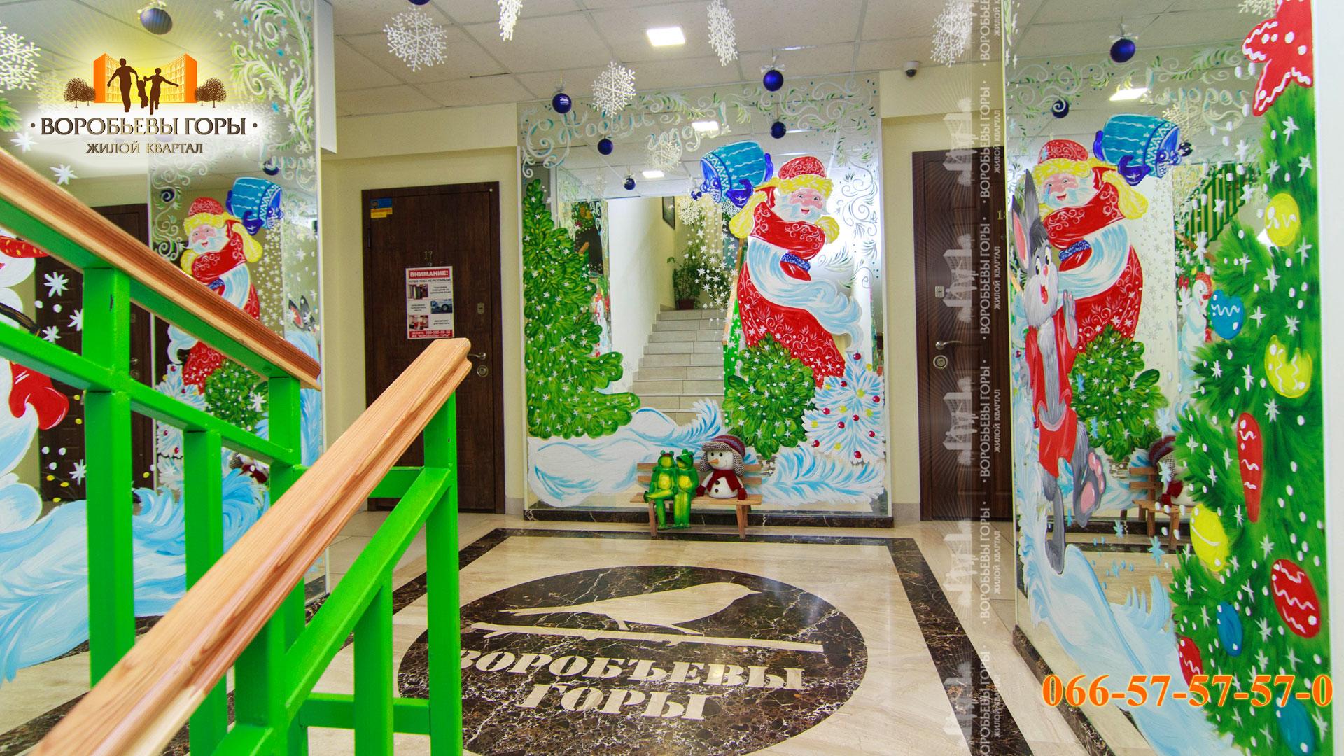 Гостинки с удобствами в Харькове