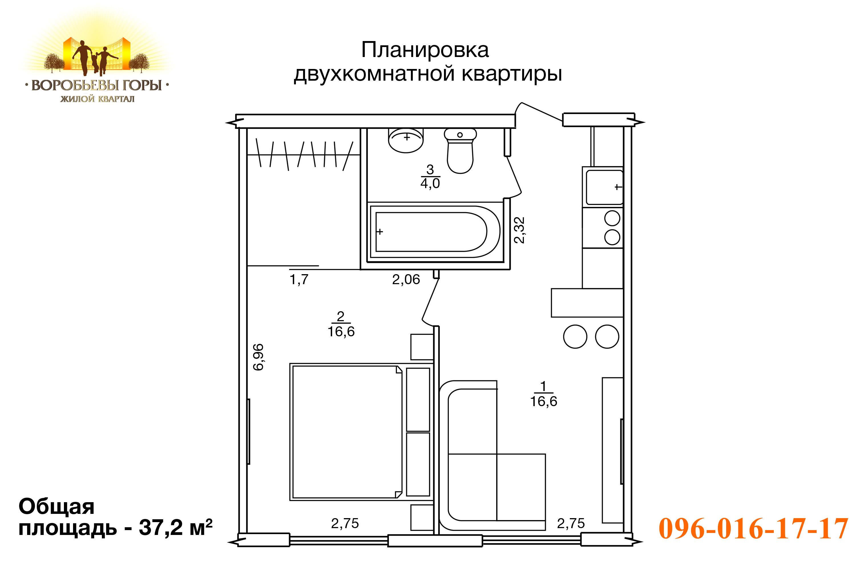Евродвушка в Харькове