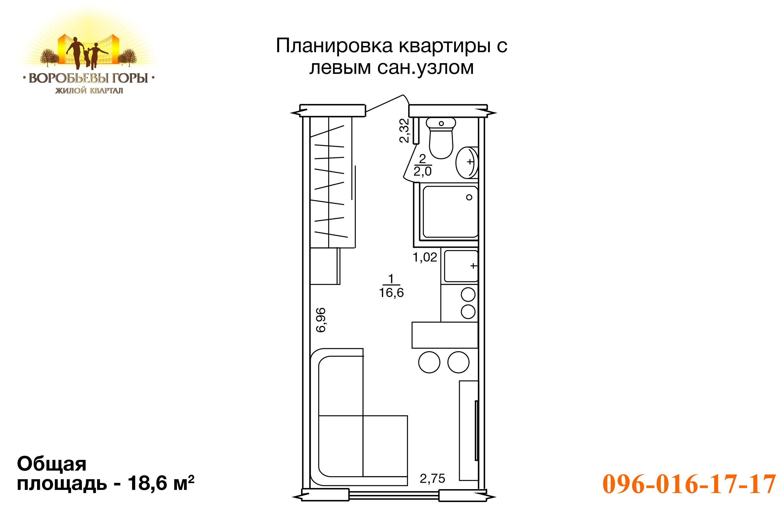 Однокомнатная квартира в Харькове
