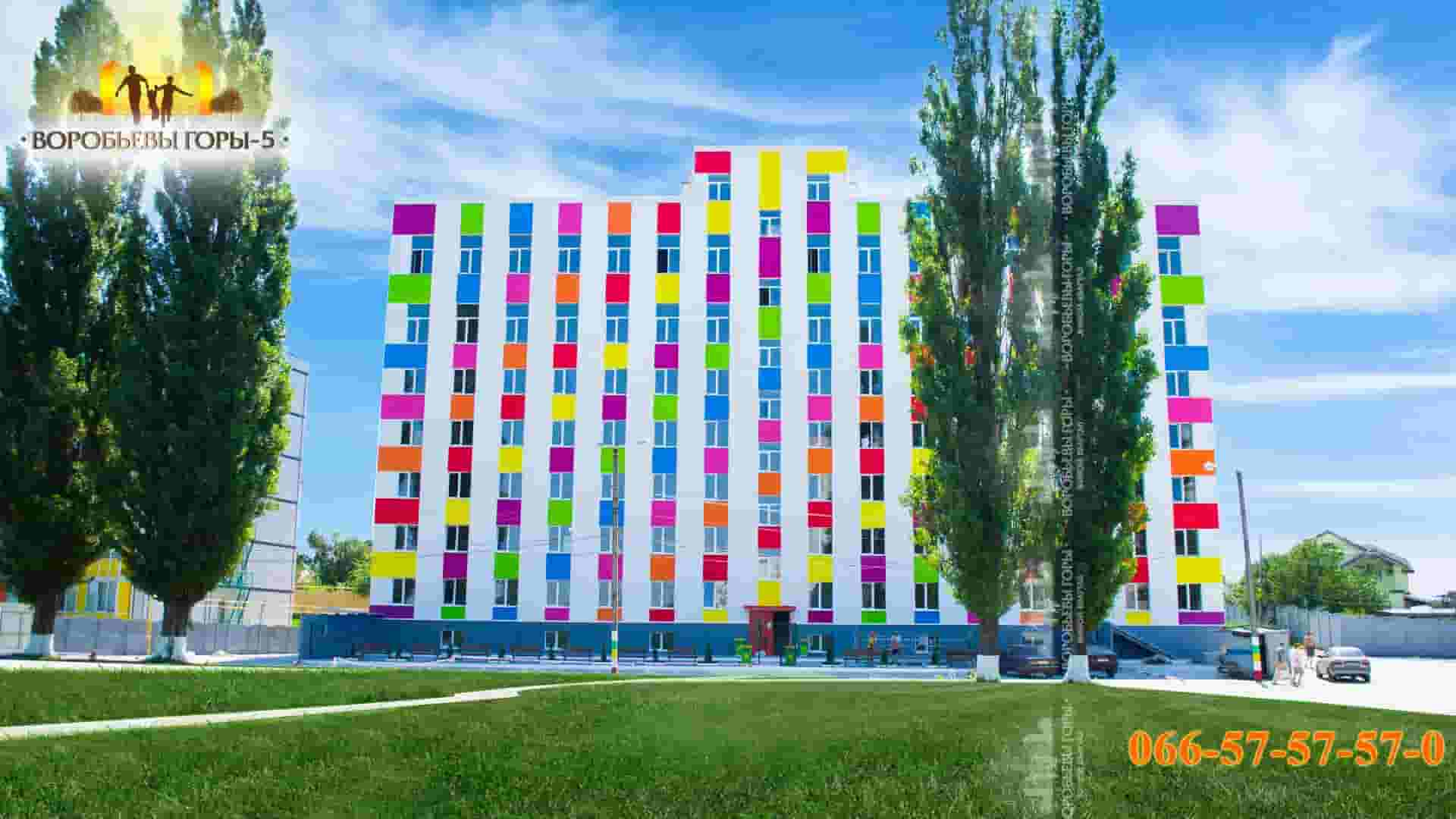 Квартиры-студии в Харькове