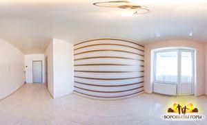 3D панорама - квартира с ремонтом