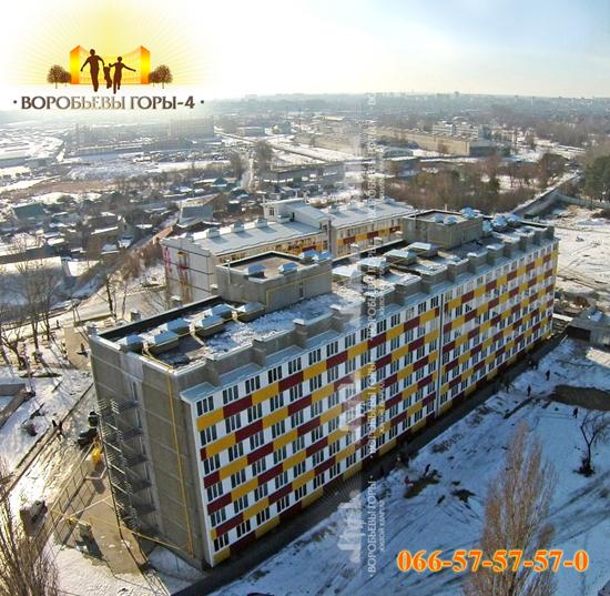 vorobevy-gory-4-hod-stroitelstva