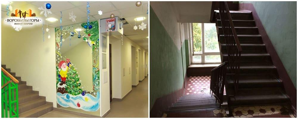 Комната гостинка в Харькове