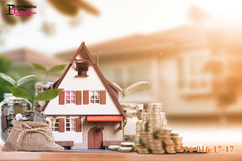 вложение в займ под залог недвижимости